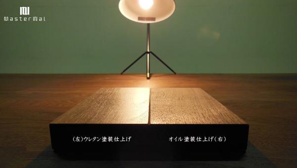 一生もののダイニングテーブルが欲しい【3】