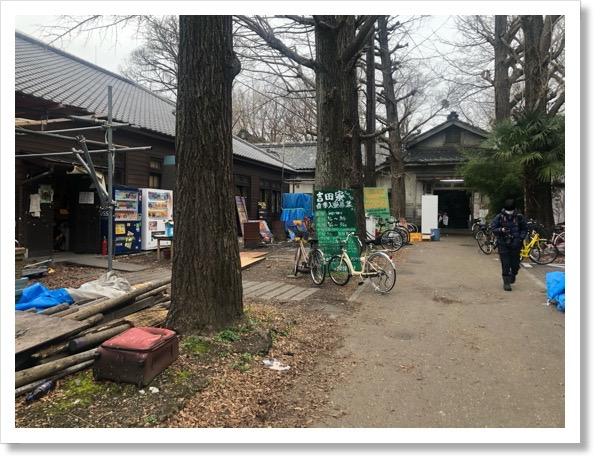 そうだ、京都行こう 2020冬 パート2