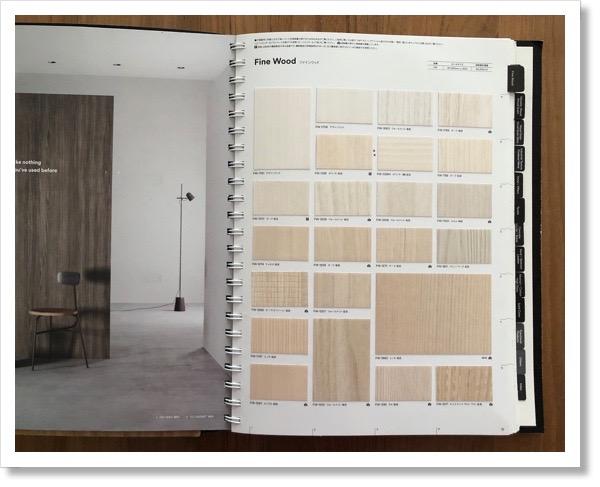 SUUMO新築マンションに取材記事が掲載されています